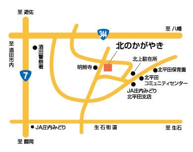 map_kitanokagayaki