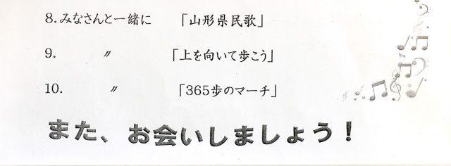 20161205_recital-2