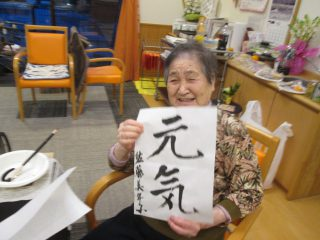 【小規模特別養護老人ホーム】ユニットごとで特色ある新年会